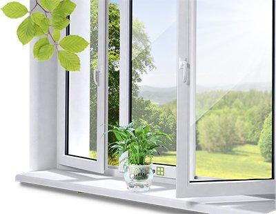 Обслуживание окна пластикового пвх купить или заказать в оре.